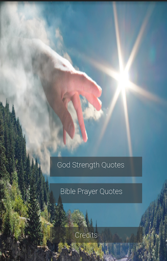 God Strength And Praying Quotes screenshot 3