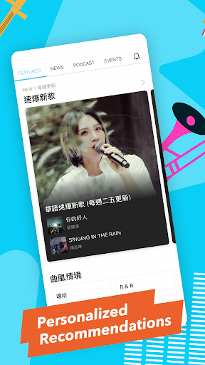 KKBOX - Music and podcasts, anytime, anywhere! screenshot 3