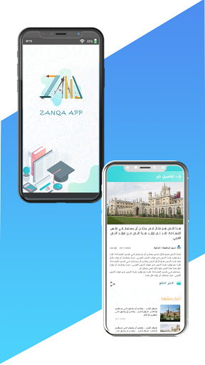 ZANQA screenshot 7