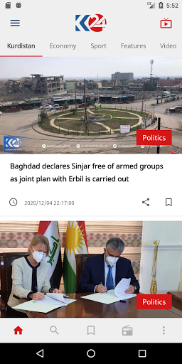 Kurdistan24 screenshot 4