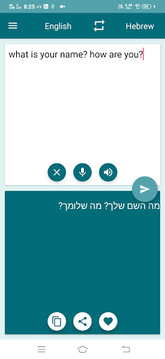 Hebrew-English Translator screenshot 1