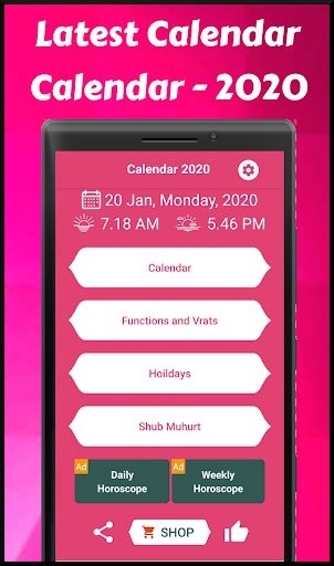 2021 Calendar - 2021 Horoscope, 2021 कैलेंडर screenshot 7