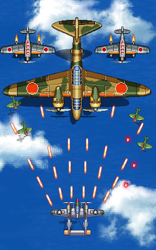 1945 Air Force screenshot 20