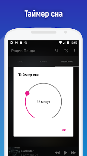 Russian Radio App online. Radio Russia screenshot 4