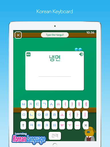Patchim Training:Learning Korean Language in 3min! screenshot 11