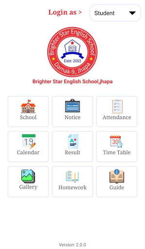 Brighter Star English School,jhapa screenshot 5