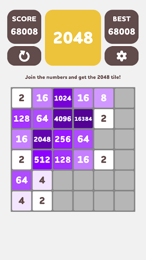 2048 screenshot 6