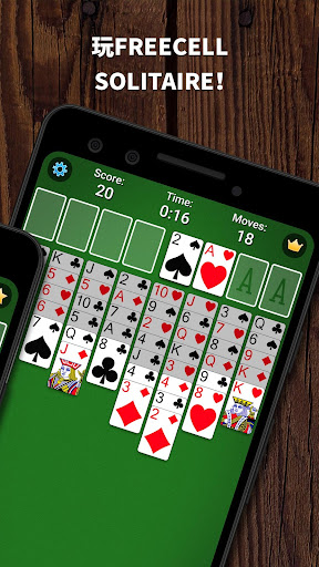 FreeCell Solitaire 屏幕截图 2