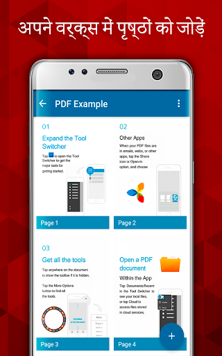 PDF Scanner - Scan to PDF file + Document Scanner screenshot 5