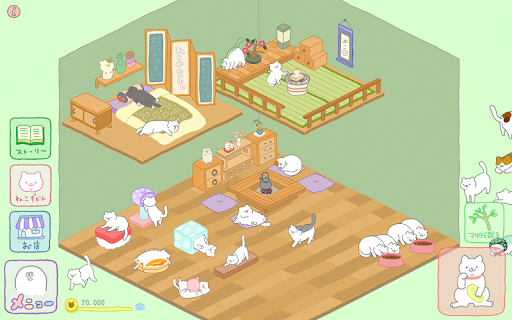Purrfect Spirits screenshot 5