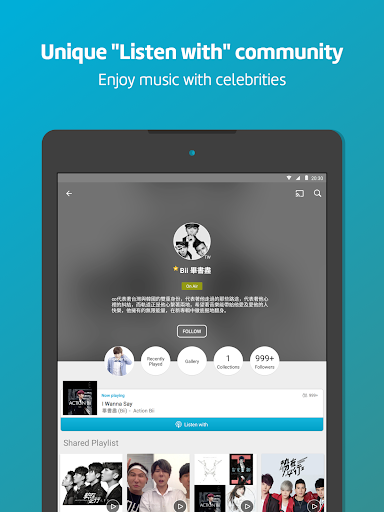 KKBOX - Music and podcasts, anytime, anywhere! screenshot 14