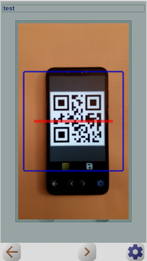 1D/2D Code Scanner screenshot 1