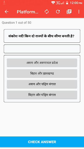 Complete Science for Group D in Hindi screenshot 4
