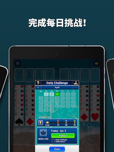 FreeCell Solitaire 屏幕截图 8