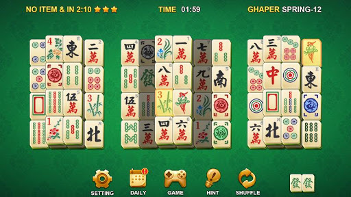 Mahjong screenshot 24