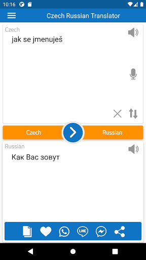 Czech Russian Free Translator screenshot 2