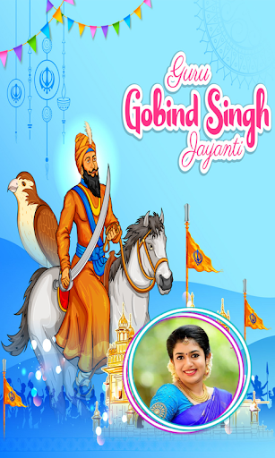 Guru Gobind SIngh Photo Frame 屏幕截图 3