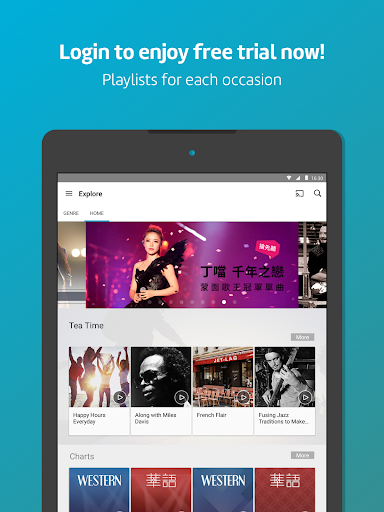 KKBOX - Music and podcasts, anytime, anywhere! screenshot 7