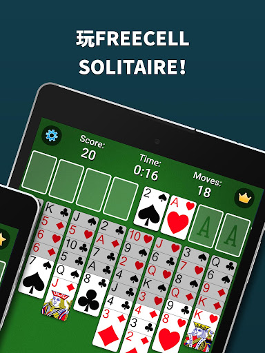 FreeCell Solitaire 屏幕截图 7