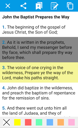 Study Bible screenshot 2