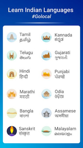 Learn Spoken English, Hindi, Tamil, Kannada Free screenshot 3