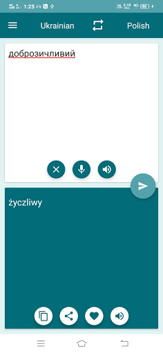 Polish-Ukrainian Translator screenshot 3