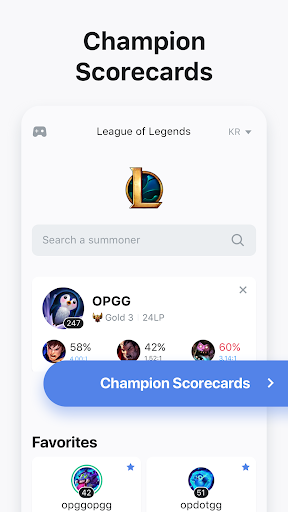 OP.GG for League/ PUBG/ Overwatch screenshot 2