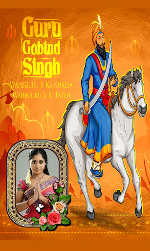 Guru Gobind SIngh Photo Frame 屏幕截图 4