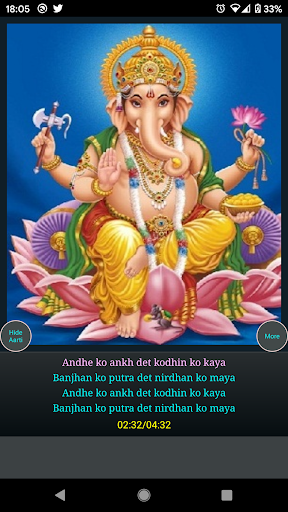 Ganesh Aarti screenshot 7