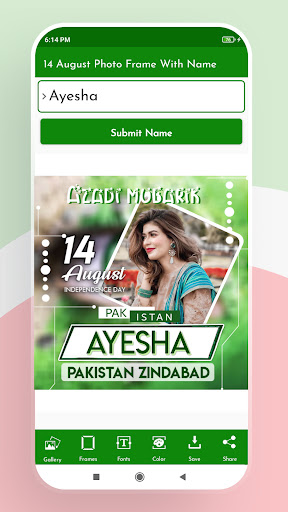 14 August Photo Frames With Name DP Maker 2021 screenshot 8