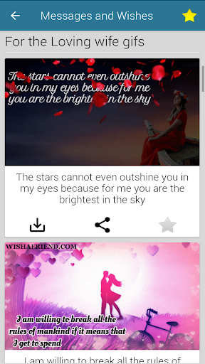 Messages Wishes SMS Collection screenshot 2