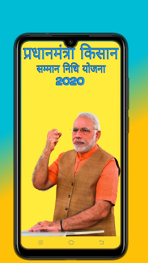 PM Kisan Yojna Information 2020 screenshot 2