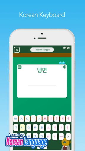 Patchim Training:Learning Korean Language in 3min! screenshot 5