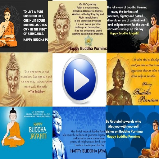 Gautama Buddha status quotes screenshot 4