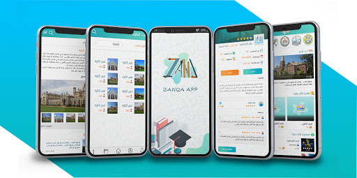 ZANQA screenshot 4
