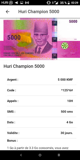 Huri 4.5G screenshot 3