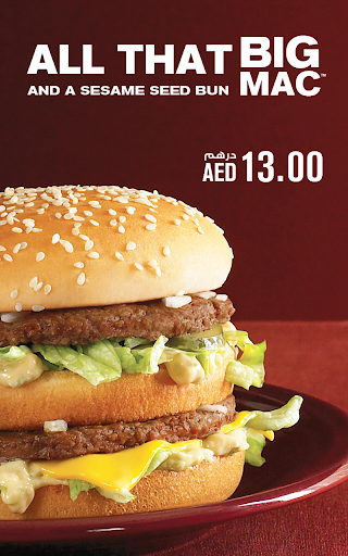 McDelivery UAE 屏幕截图 4