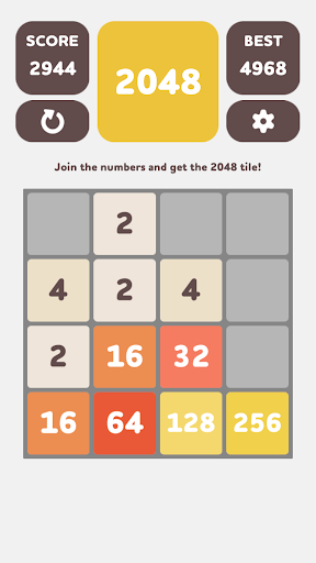 2048 screenshot 17