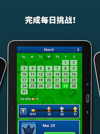 FreeCell Solitaire 屏幕截图 13
