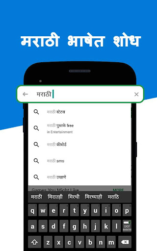 Marathi Keyboard English to Marathi Input Method screenshot 15