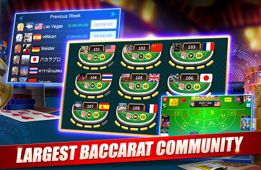 Dragon Ace Casino - Baccarat screenshot 5