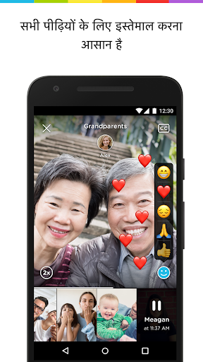 Marco Polo - Video Chat for Busy People screenshot 3