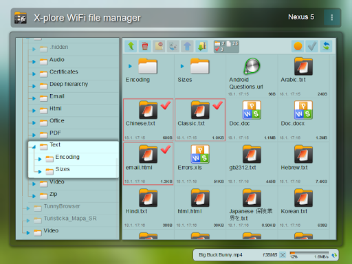 X-plore File Manager screenshot 2