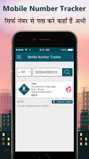 Mobile Number Location Tracker screenshot 2