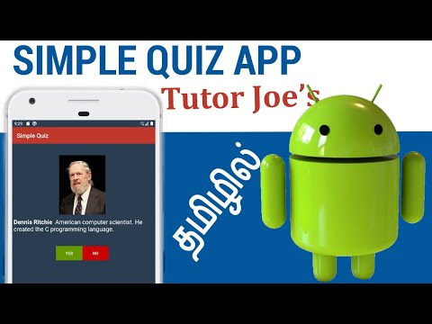 Simple Quiz App in Android Tamil | Picture Quiz Android App in Tamil