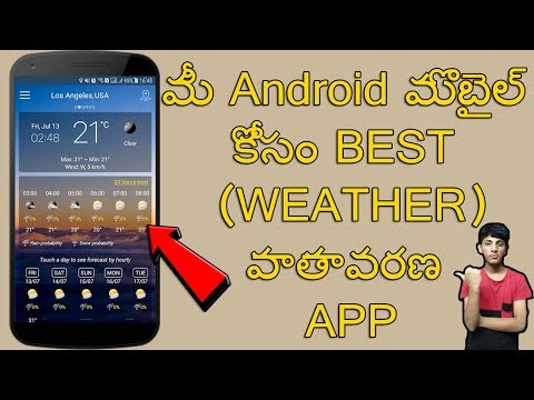 One Of The Best Weather App For Your Android Mobile | In Telugu | Technical Srikar