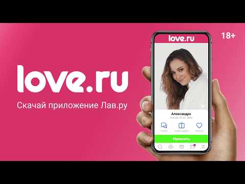 Chat russian video Russian video