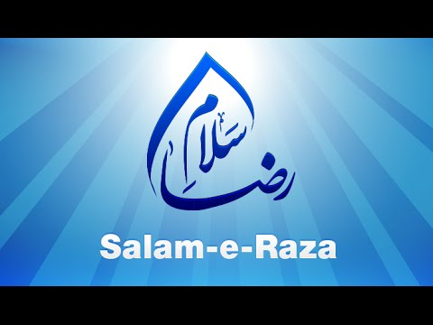 Salam e Raza Android Application Promo (IT Department)