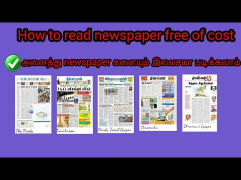 How to read and download all newspaper in tamil How to read all newspaper freely in online