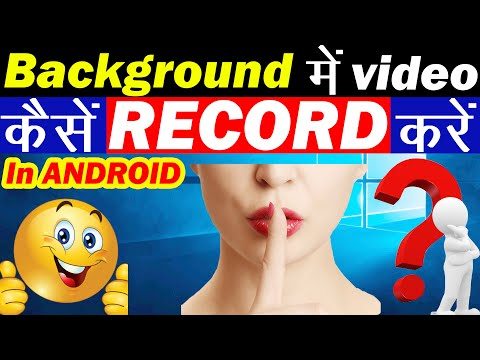 BEST Background video recorder app for android   Record video in background   SECRET video recorder